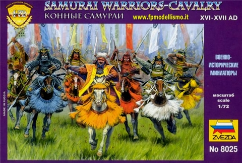 Set 17 Samurai Warriors-Cavalry 1/72 ZVEZDA 8025 * Euro 11,00 in Kit * Euro 31,00 Costruiti (Iva Incl.)