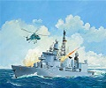 OFFERTA: German Frigate Class F122 in scala 1:300 Revell 05143 * EURO 22,50 in kit ** Euro 57,50 Costruita (Iva Incl.)