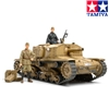 Carro Italiano SEMOVENTE M/40 in scala 1/35 Tamiya 35294  * EURO 39,20 in Kit ** Euro 74,00 Costruito (Iva Incl.)