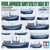 Set WWII Japanese Navy Utility Boat 1:350 Tamiya 78026 * EURO 18,00 in Kit * Euro 33,00 Costruite (Iva Incl.)