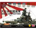 Set 6 Colori Lifecolor CS36 Japan Navy WWII Set 1 * EURO 18,50 (Iva Incl.)